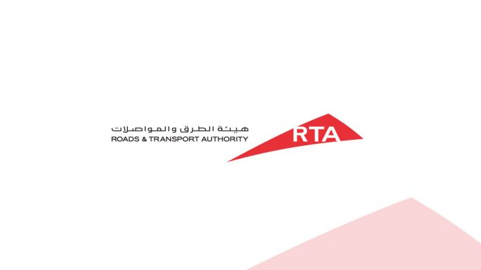 RTA to launch digital investment platform in 2021