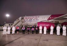 First scheduled Wizz Air flight lands at Abu Dhabi International Airport