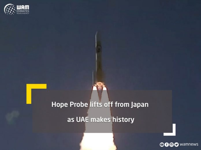 Hope Probe lifts off from Japan as UAE makes history