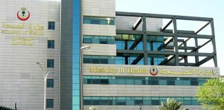 MoH: Over Half a Million People Benefit from Tetamman Clinics, Takkad Centers
