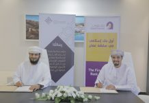 bank nizwa signs mou