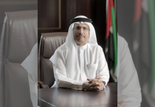 DEWA participates in launch of 'AI Procurement in a Box' toolkit