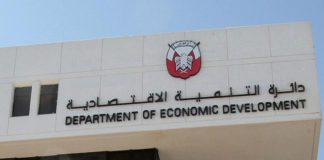Dubai Economy sees 83% growth in DED trader licences issued in first half of 2020