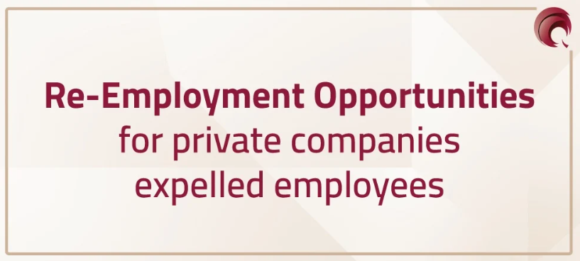 Here's How Qatar Chamber Seeks To Re-Employ Skilled Workers