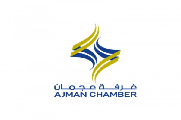 Ajman Chamber launches its website with a new look