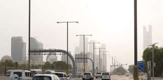 Abu Dhabi to Merge Oil Services Firms Into National Champion