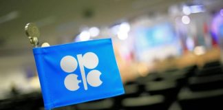 OPEC daily basket price stood at $45.87 a barrel Tuesday