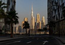 Emirates REIT Hires Houlihan Lokey as Adviser to Review Options
