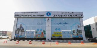 Distance learning in Sharjah schools extended for two weeks