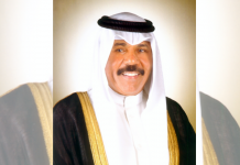 His Highness Sheikh Nawaf Al-Ahmad named Amir of Kuwait