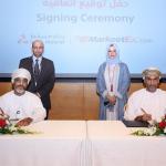 Bank Muscat Najahi to promote SMEs on Markeet Ex marketplace