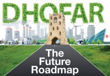 Webinar to focus on Dhofar's Future Roadmap