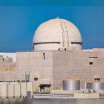 Unit 1 of Barakah Nuclear Energy Plant reaches 50% power