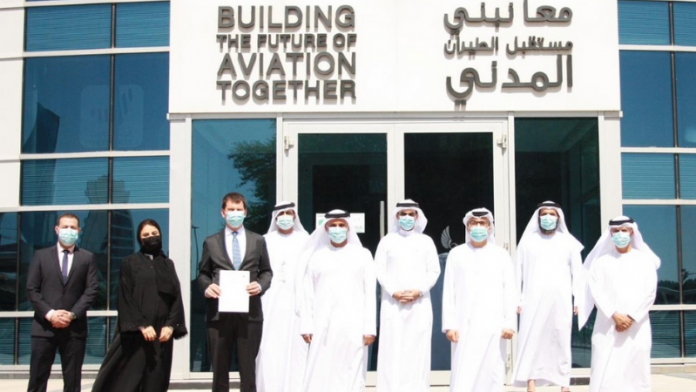 Wizz Air Abu Dhabi receives its Air Operator Certificate شركة