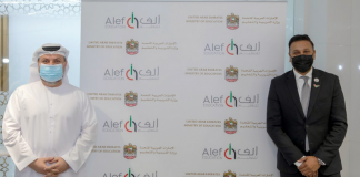 Education ministry announces implementation of 'Alef Platform' in all public schools