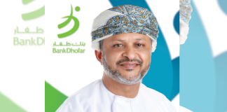 BankDhofar Bags International Awards for its Corporate Banking Services