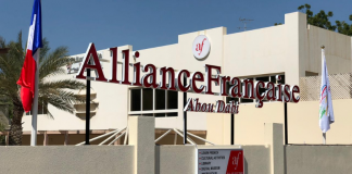 Celebrate the Halloween Season in a French Camp at the Brand-New Campus of Alliance Française Abu Dhabi