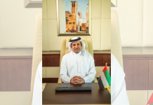 Dubai Healthcare City Kickstarts It Theme-based Campaign Program With Its' Fitness and Sports Medicine Season' to Empower Residents Maintain an Active Lifestyle
