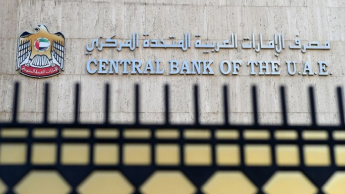 Fund transfers between UAE banks amounted to AED6.307 trillion in eight months