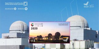 Emirates Post issues stamps to mark start-up of Unit 1 of Barakah Nuclear Energy Plant
