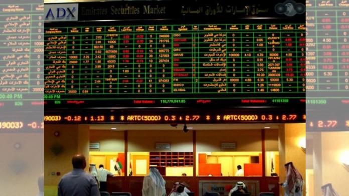 UAE stocks gain AED4 bn in market cap
