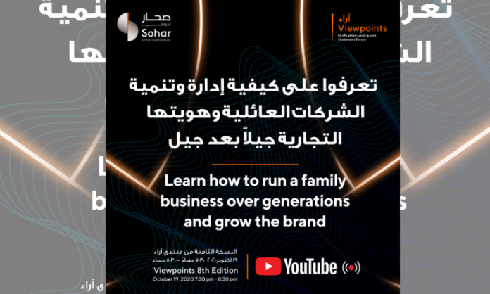 Sohar International to host Dr. Reinhard Christian Zinkann of Miele Group in 8th edition of Viewpoints via YouTube Live Stream on October 19, 2020