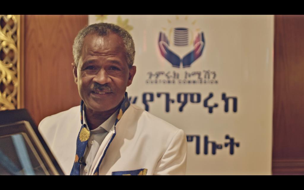 Webb Fontaine Awarded 'Certificate of Appreciation' by Ethiopian Customs Commission for Successful Launch of Electronic Customs Management System