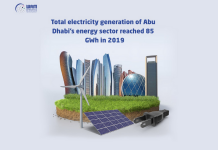 Total electricity generation of Abu Dhabi's energy sector reached 85 GWh in 2019