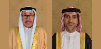 Sharjah Consultative Council praises Sharjah Ruler's support to business sector