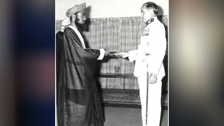 In Pictures: Anglo-Omani Society Showcases Rare Vintage Photos In Online Exhibition