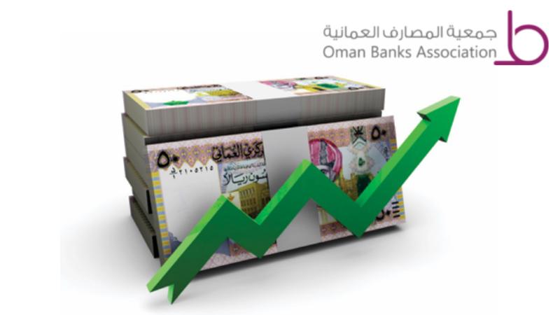 Driving Innovation & Value In Oman