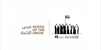 Official 49th UAE National Day show 'Seeds of the Union' to take place on December 2