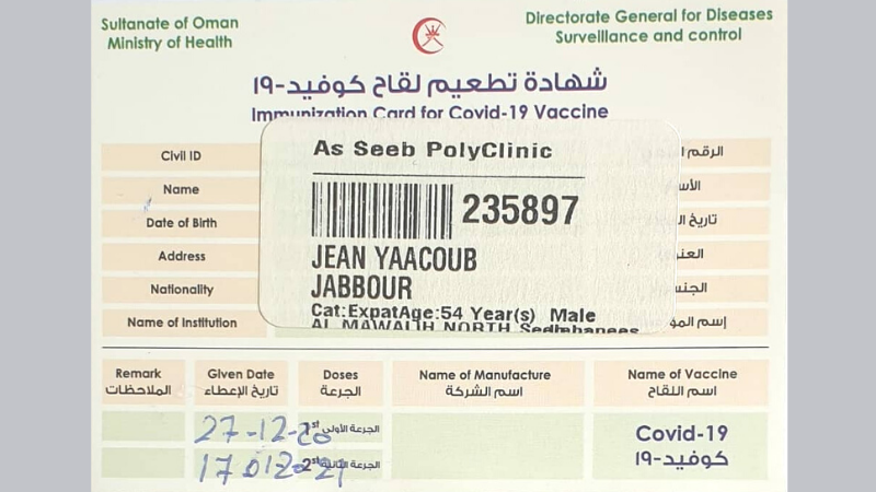 WHO Representative To Oman Is The First Expat To Receive The COVID-19 Vaccine